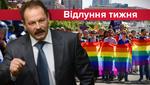 """ЗаБА(р)Нили секс: украинские законотворцы против """"основного инстинкта"""""""