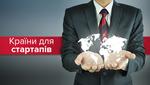 Где легче всего открыть бизнес: рейтинг стран мира