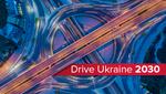 Розумні дороги, 50 аеропортів і неолайнери замість маршруток: що створять в Україні до 2030 року