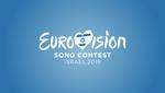 Евровидение-2019: назван город в Израиле, в котором состоится песенный конкурс