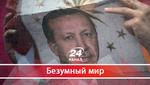 Султанизация Эрдогана: по какой схеме президенту Турции обеспечили комфортную победу