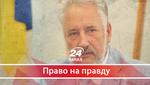 Порошенко + Жебрівський: у яких корупційних скандалах засвітився новоспечений аудитор НАБУ