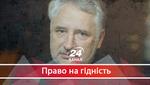 Порошенко включив окуня: які наслідки для України буде мати призначення нового аудитора НАБУ