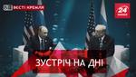 Вєсті Кремля. Путін на дні. 10 заповідей Рогозіна