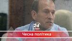 Сірий кардинал української політики: як наші гроші йдуть у кишеню путінському куму Медвечуку