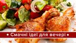 Що приготувати на вечерю в мультиварці: рецепти смачних страв