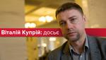 Кандидат у президенти: топ-факти про Віталія Купрія