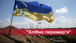 """Кровавое """"хлебное"""" перемирие: печальная статистика обстрелов и потерь на Донбассе"""