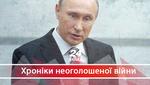 Путін і його пропаганда: як президент РФ з допомогою іноземців обдурює кримчан