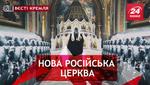 Вєсті Кремля. Електронні церковні дзвони. Російський Ілон Маск