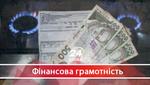 Тарифный геноцид: почему Украина вынуждена поднимать тарифы на газ