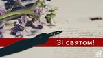 День ангела Владимира: поздравления с праздником в прозе и стихах