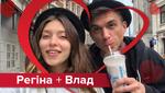 История любви Регины Тодоренко и Влада Топалова