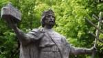 28 июля – День Владимира: все самое важное об этом празднике
