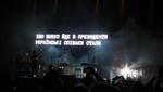 Іво Бобул йде у президенти: Massive Attack вразили відеорядом під час виступу в Києві