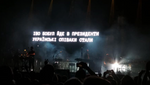 Иво Бобул идет в президенты: Massive Attack поразили видеорядом во время выступления в Киеве