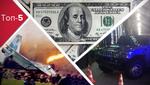 Стрибки курсу долара, резонансне ДТП у Києві та скнилівська трагедія: топ-5 блогів тижня