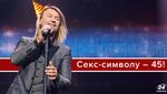 Олегу Виннику – 45: интересные факты из жизни секс-символа украинской эстрады
