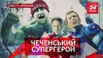 Вєсті Кремля. Попрошайка Кадиров. Блендер від Путіна