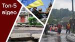 Шалені зливи в Україні, цікаві знахідки у Львові та жорстка відсіч окупантам – топ-5 відео тижня