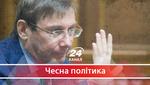 Справи Майдану перед загрозою розвалу: Луценко хоче розігнати Департамент спецрозслідувань