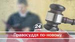 Хто вказує суддям, які рішення потрібно виносити щодо майданівців