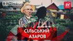 Вести.UA. Азаров беднеет на глазах. Праздничные трусы Ляшко