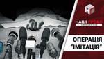 Чем заканчиваются дела с инсценировкой убийств: расследование