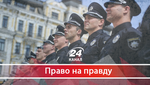 """""""Реформована поліція"""": чому на місце нових поліцейських приходять старі міліціонери"""