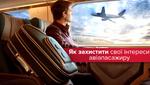 Недбалі авіакомпанії та туроператори: як відшкодувати збитки пасажира