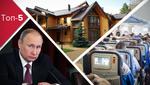 Дедлайн правління Путіна, таємна резиденція Януковича та права авіапасажирів: топ-5 блогів тижня