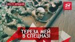 Вести Кремля. Эпическое рандеву Путина и Терезы Мэй. Шоу Трумэна на футболе в РФ