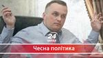 """Справа Холодницького: як головний """"борець з корупціонерами"""" став їхнім співучасником"""