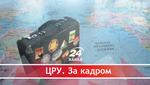 Сезон туристичних скандалів: чому українці не застраховані від махінацій туроператорів