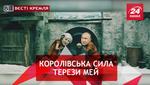 Вєсті Кремля. Слівкі. Тереза VS Путін. Кокошний символ футболу