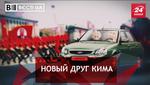 Вести Кремля. Сливки. Путин – водитель Ким Чен Ына. Молитвы министра РФ