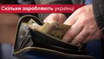 От Киева до Черновцов: размеры средней зарплаты в регионах