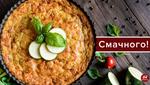 Що приготувати з кабачків: рецепти приготування швидких та простих страв