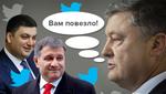 """""""Вам повезло"""" и """"інженерне обладнЕння"""": насколько грамотны украинские политики в Twitter"""
