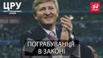 Один король та мільйони підданих: як українці стали заручниками Ріната Ахметова