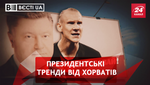 "Вести.UA. Тренд хорватских футболистов. Страсти с ""Интером"""
