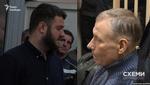 САП выбрала сторону: у Холодницкого закрывают дело против сына Авакова и Чеботаря