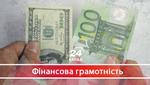 Падение и повышение курса гривни: как власть грабит людей