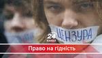 Крутіше ніж у Путіна в Росії: як Порошенко і Ко почали боротися з неприхильними журналістами