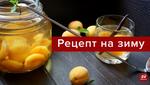Компот из абрикосов: рецепт приготовления напитка на зиму