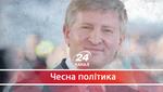 """""""Зелена"""" енергетика Ахметова: нова схема мільярдера, щоб нажитися на українцях"""