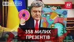 Вести.UA. Подарки для Порошенко. Кличко перенимает опыт Шварцнеггера