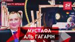 """Вєсті Кремля. Космічний """"прорив"""" Рогозіна. Гравітаційна аномалія РФ"""