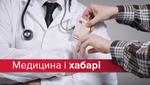 Корупція в медичній сфері: у кожного шостого українця просили хабара