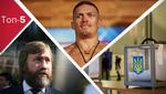 Рейтинги перед виборами, Усик відмовився від нагороди та погрози Новинського: топ-5 блогів тижня